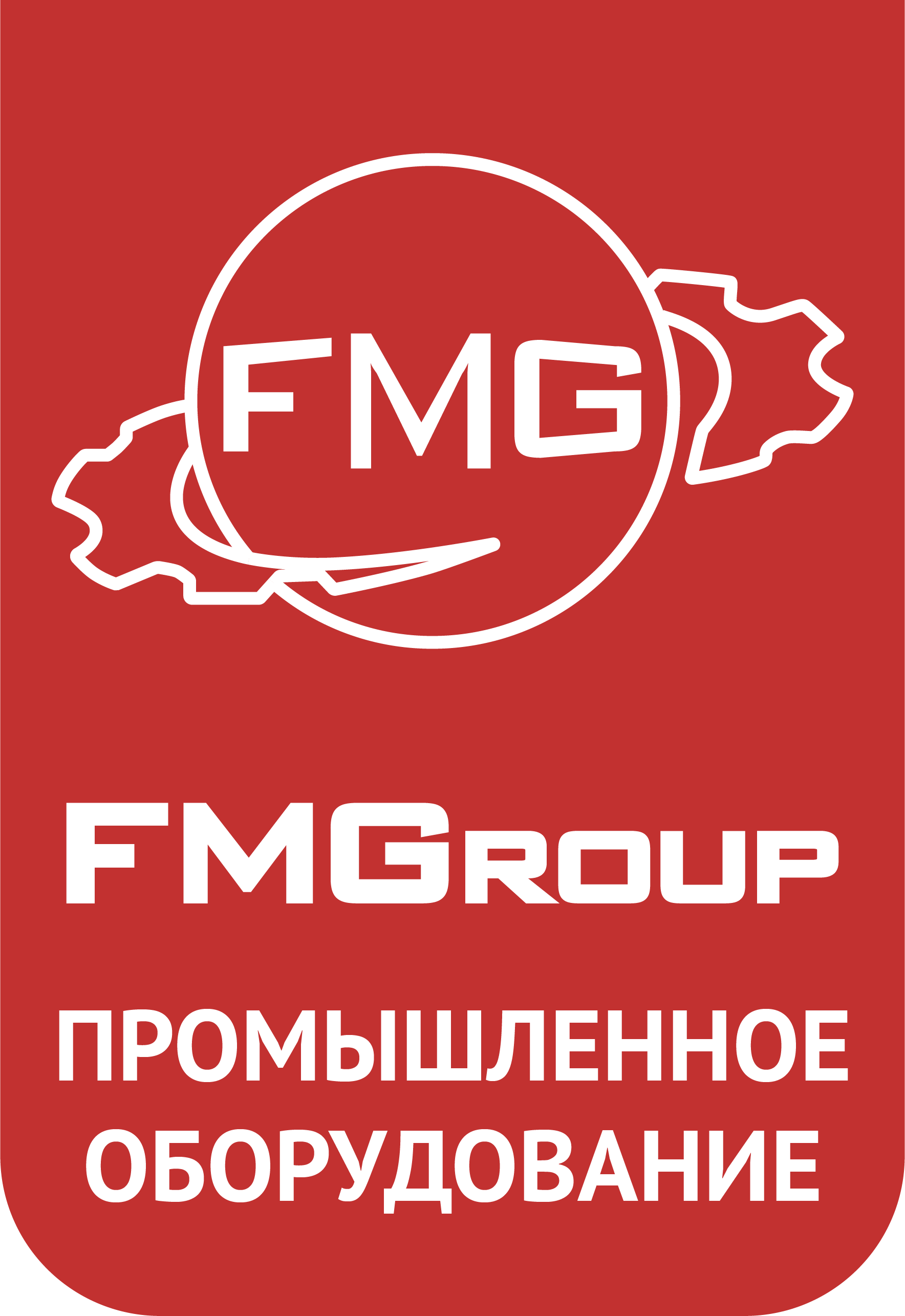 Компания FMGroup
